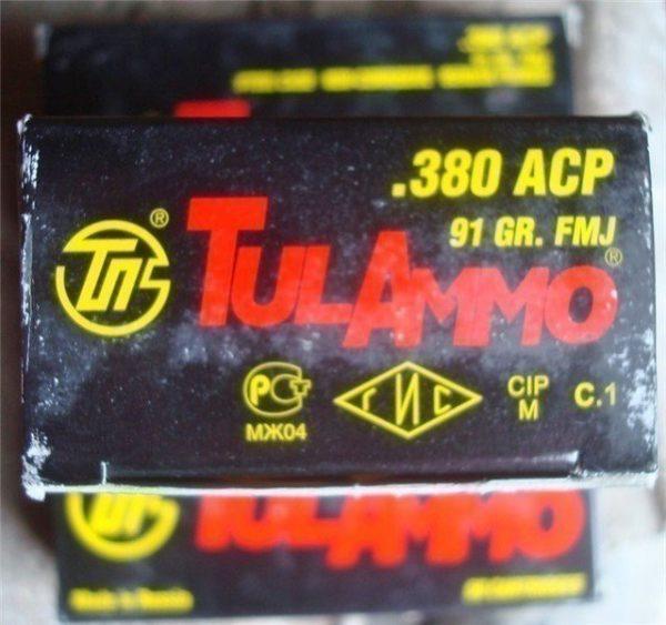 .380 ACP Ammo