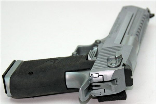Buy firearms discreetly